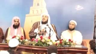 محاضرة - أخلاق المسلم - للشيخ محمد العريفي