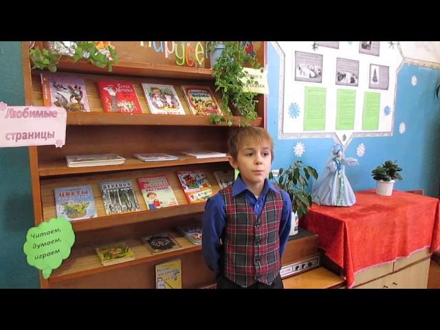 Изображение предпросмотра прочтения – АртёмБаешко читает произведение «Где очки?» С.В.Михалкова