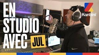 On a passé une journée en studio avec Jul