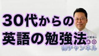 ゲスト:イングリッシュ・ドクター 西澤ロイさん 【書籍】『イングリッ...