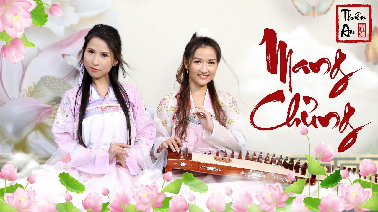 Mang Chủng | Mangzhong | Cover Tiktok | THIÊN AN ft. MI NGÂN