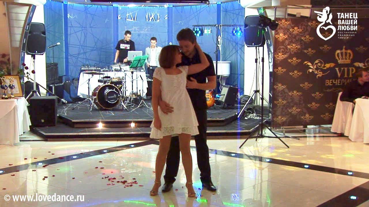 Грязные танцы свадебный танец видео