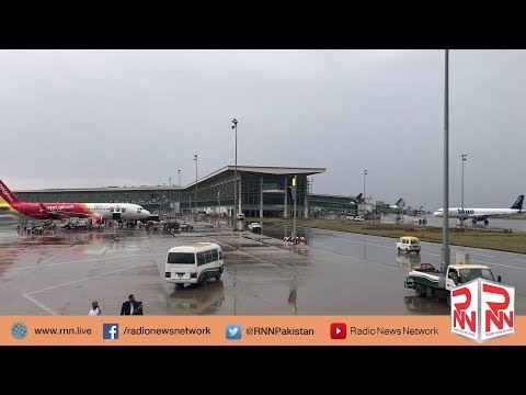 Mismanagement at New Islamabad International Airport | Radio News Network