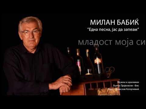 Milan Babic - Edna pesna jas da zapeam