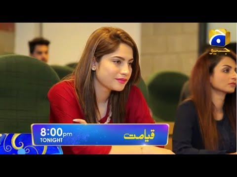 Qayamat Episode 37 || 16th April 2021 || Har Pal Geo | geo entertainment tv live | Geo Tv Live
