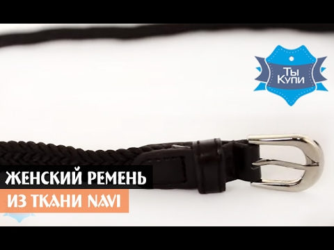 Галстук брошь для девочки в Школу. МК / Bow brooch for girls in .
