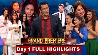 Bigg Boss 13 : Watch Grand Premiere Full Highlights   BB 13   Bigg Boss 13 1st Episode