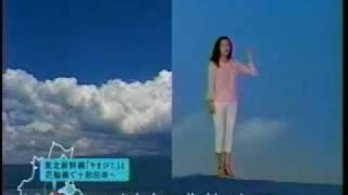 鈴木京香 東北メール篇(also late 0703)☆flv.