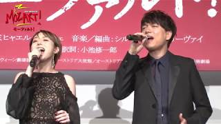 2018年、東京、大阪、名古屋三大都市連続公演! ミュージカル『モーツァ...