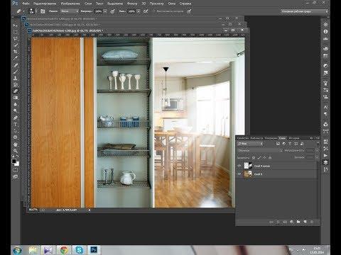 PhotoShop: Как сделать эффект объёмного света