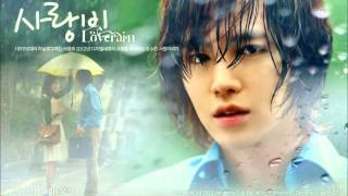 Love Rain(Tagalog Version)(cover)