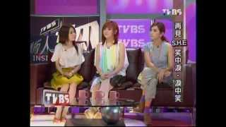 20121202_TVBS看板人物_S.H.E Part 1