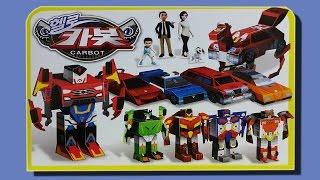 헬로카봇 장난감 만들기 놀이 접어만들기 종이접기 페이퍼토이(Making Hello carbot toys-paper toys)