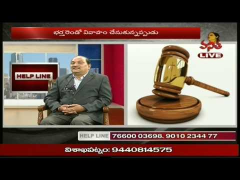 Discussion On Preschool Education || Legal & Family Counselling || Helpline || Vanitha TV
