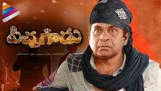 Bichagadu Telugu Movie Spoof | Pichagadu | Brahmanandam | Best Comedy Videos | Telugu Filmnagar
