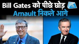 Bill Gates is no longer the second Richest Man in the world ! | Biz Tak | Rohit Kaushik