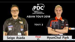 2018 PDC Asian Tour 2 Seoul final: Seigo Asada vs Hyunchul Park