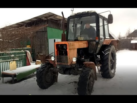 Подбираем еще один трактор  МТЗ 82.Хлам за 5000$.