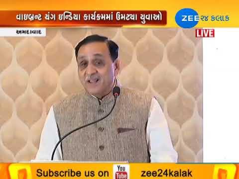 Ahmedabad : CM Vijay Rupani addressed in Vibrant young India program|Zee24kalak Mp3