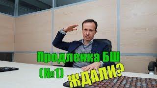 Продленка Бизнес Школы (№1) разговор о бизнесе с Александром Уляшевым, 14 апреля 2018