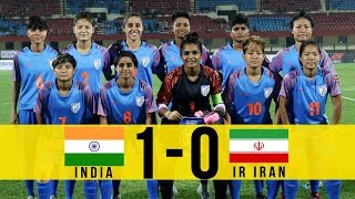 HIGHLIGHTS: INDIA 1-0 IRAN - Hero Women's Gold Cup 2019