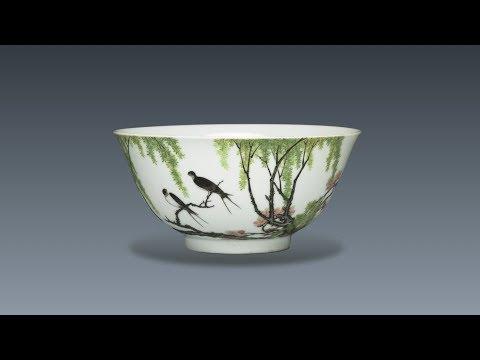 中国陶瓷基础指南:彩瓷