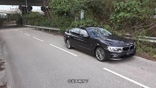 BMW X3 - Auto Hold