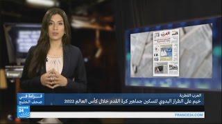 خيم للإقامة على الطراز البدوي  لجمهور كرة القدم خلال كأس العالم 2022
