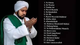Download lagu SHALAWAT MERDU HABIB SYECH FULL ALBUM BIKIN ADEM HATI | TANPA IKLAN