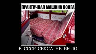 СЕКС демотиваторы!!!