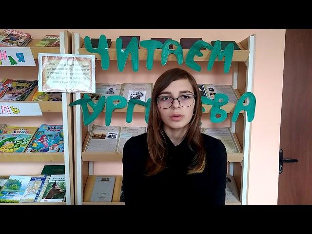 Изображение предпросмотра прочтения – АнастасияСуровушкина читает произведение «Утро туманное, утро седое» И.С.Тургенева