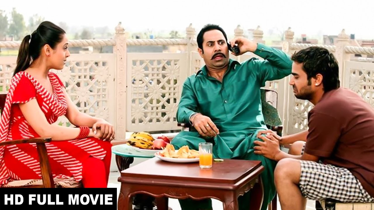 BINNU DHILLON New Punjabi Comedy Film 2017 || Latest Punjabi Comedy Movies || Punjabi New Film