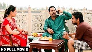 Oh Yaara Ainvayi Ainvayi Lut Gaya Bluray Print || Gauhar Khan and Jassi Gill
