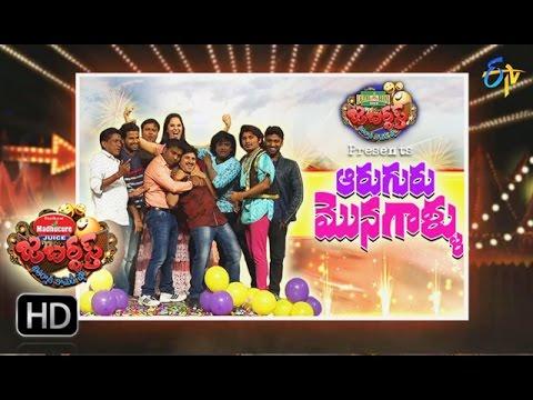Jabardasth |5th January 2017| Full Episode | ETV Telugu