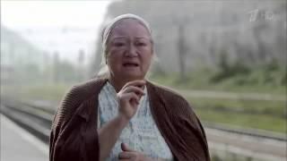 Улыбка пересмешника (2014) трейлер