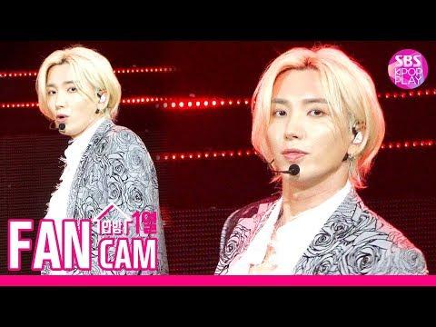 [안방1열 직캠4K] 슈퍼주니어 이특 'I Think I' (SUPER JUNIOR LEE TEUK Fancam)│@SBS Inkigayo_2019.10.20