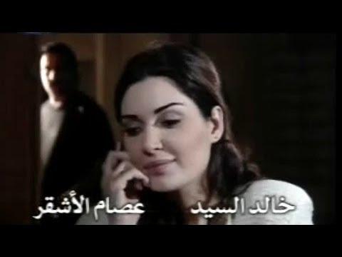 Cyrine Abdel Nour - Sajina (Title music)
