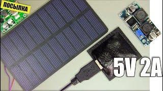 USB Регулятор напряжения. Модуль питания 6V - 20V для солнечной панели