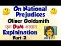 On National Prejudices (Hindi)   Oliver Goldsmith   part-2   Easy Explaination and Analysis   
