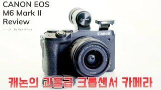 캐논의 괴물급 미러리스 크롭 센서 카메라! EOS M6…