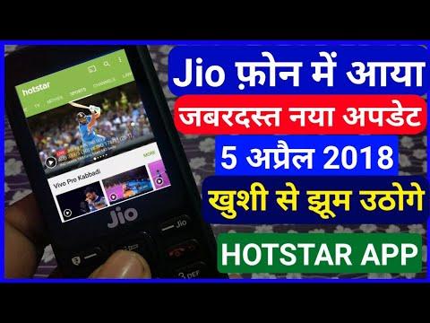 hotstar app download for jio keypad