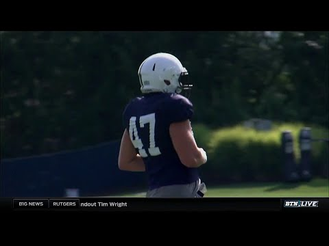 BTN Bus Tour: Penn State Overview