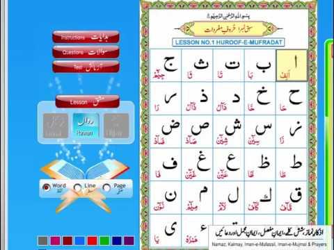 learn quran in hindi pdf