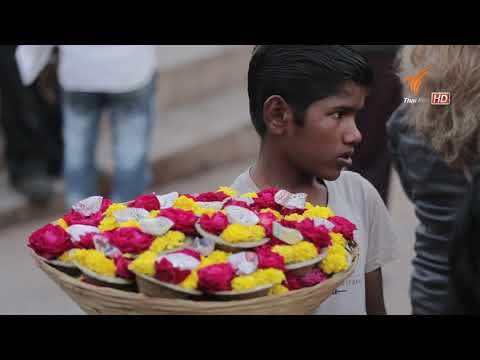 Spirit of Asia - VARANASI : Millennia of The City's Lasting Charm