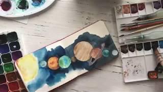 рисуем акварелью солнечную систему watercolor sun system planet galaxy