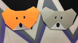 How To make an Origami Australia Koala Face| Fold Origami Koala Face|Koala Face Tutorial