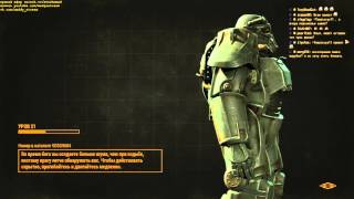fallout 4 с мэдом, day 4, the end of story