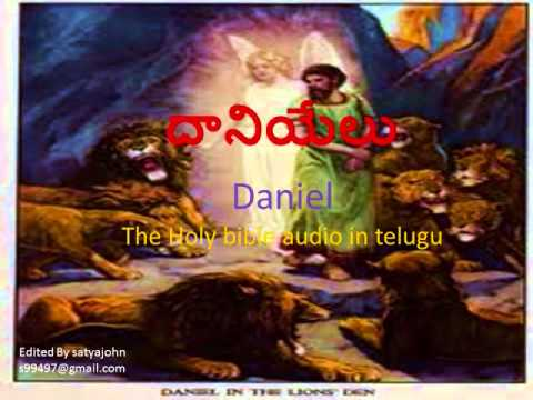 Daniel bible story full movie in tamil