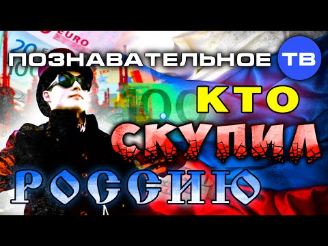 Гражданский кодекс ( ГК РФ )