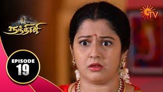 Nandhini - Episode 19 Sun TV Serial Super Hit Tamil Serial